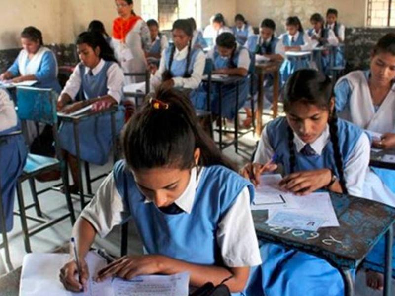 Education News: छत्तीसगढ़ में अब सौ सरकारी स्कूलों में अंग्रेजी माध्यम से होगी पढ़ाई, केंद्र सरकार से मिला इतना बजट