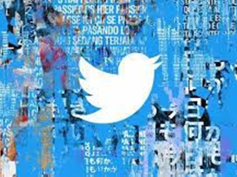 Twitter ने अब नक्शे से की छेड़छाड़, जम्मू-कश्मीर-लद्दाख को नहीं बताया भारत का हिस्सा