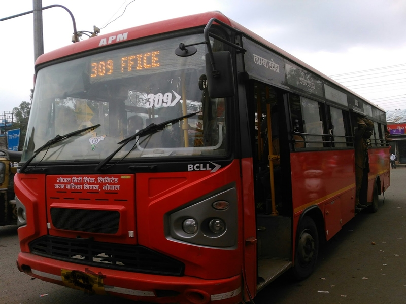 City buses in Bhopal: भोपाल की सड़कों पर दौड़ेंगी 50 नई सिटी बसें