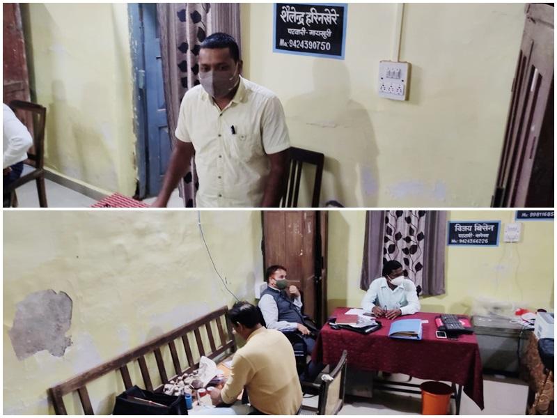 Balaghat News: दस हजार की रिश्वत लेते पटवारी पकड़ाया, जमीन नामातंरण के लिए मांगे थे रुपये