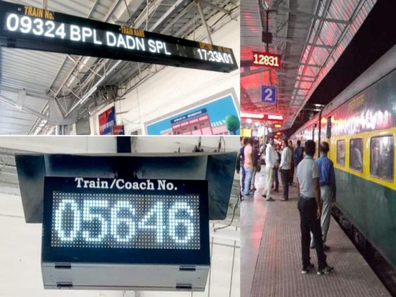 Railway News: भोपाल समेत 32 स्टेशनों पर यात्रियों के लिए ट्रेनों की जानकारी लेना अब और आसान, प्लेटफार्मों पर लगाए उच्च दृश्यता वाले डिस्प्ले बोर्ड