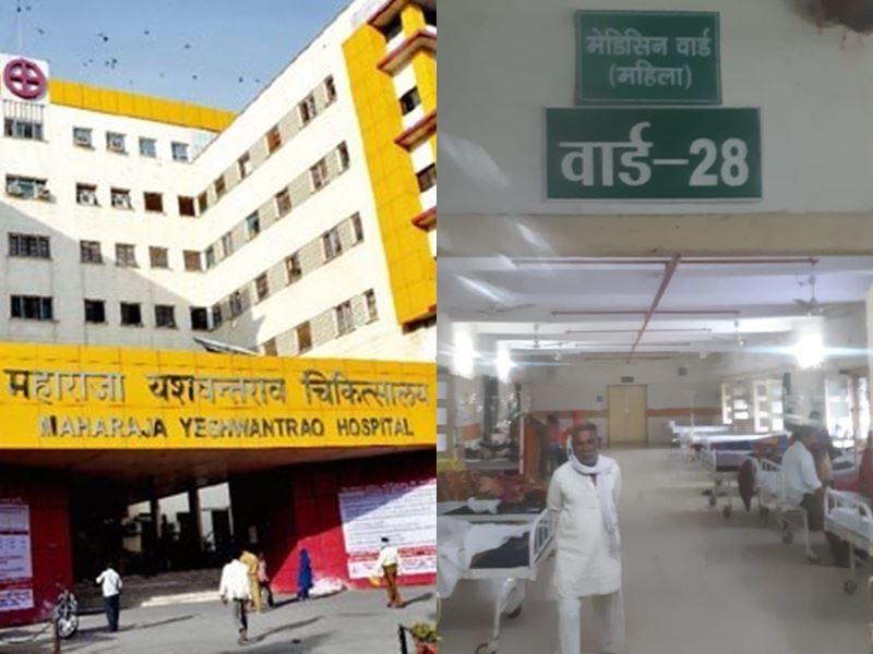 Indore Crime News: एमवाय अस्पताल में 55 वर्षीय महिला के साथ छेड़छाड़