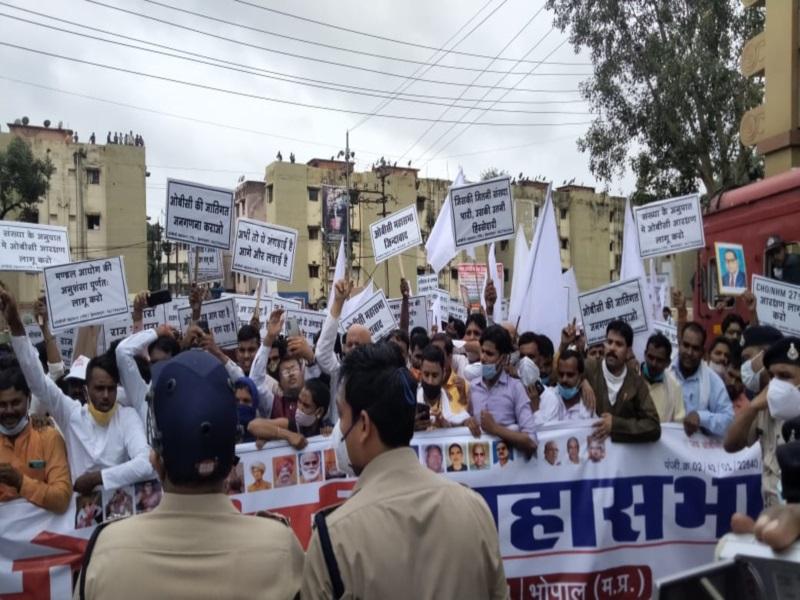 OBC Mahasabha Protest in Bhopal: मुख्यमंत्री आवास का घेराव करने निकले ओबीसी महासभा के कार्यकर्ताओं पर पुलिस ने किया लाठीचार्ज