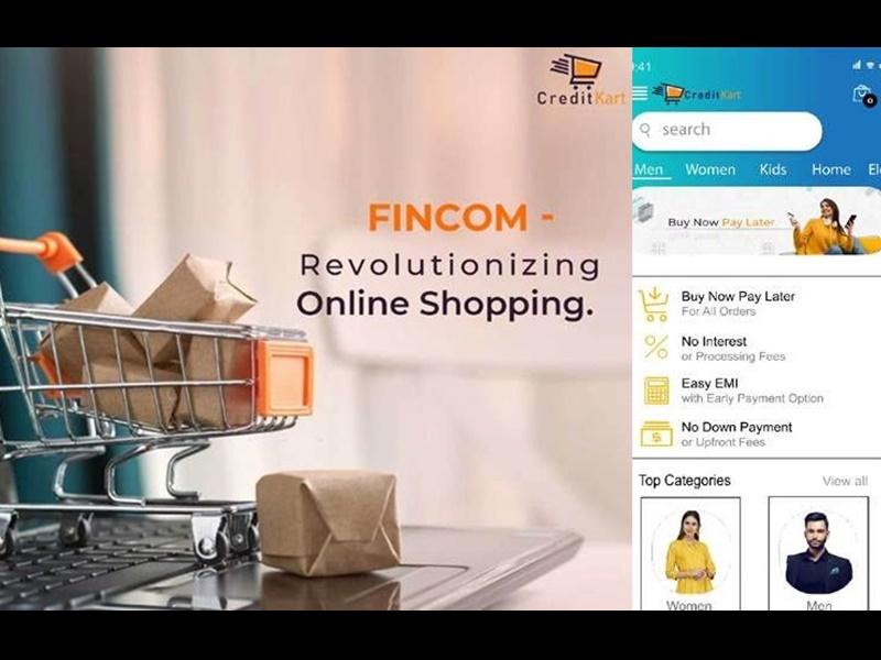 देश की पहली ऑनलाइन 'Udhaar Ki Dukaan', अभी सामान खरीदो, बाद में करो भुगतान