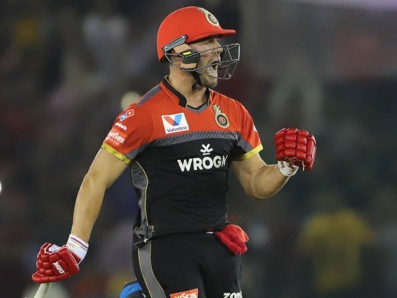 MI vs RCB Highlights: आरसीबी ने सुपर ओवर में मुंबई इंडियंस को हराया