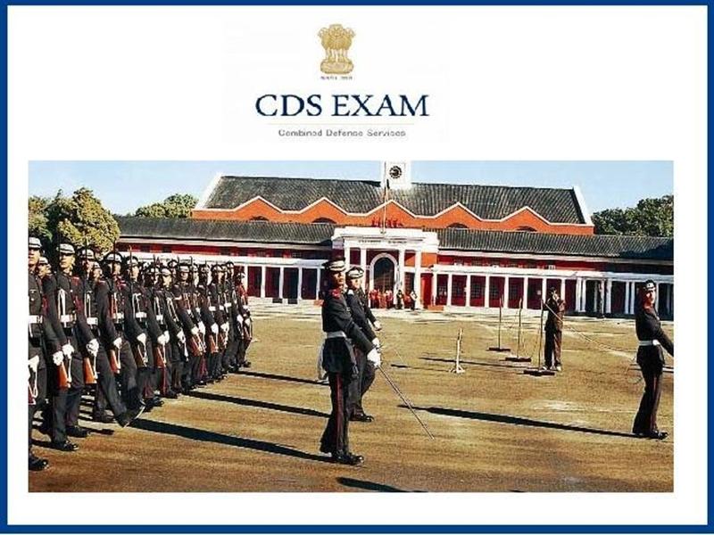 Combined Defense Service 2019: मध्यप्रदेश से तीन विद्यार्थियों का चयन, धार के प्रथम ने किया यह कमाल