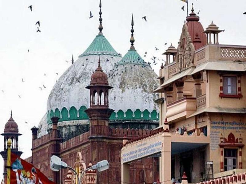 Krishna Janmabhoomi Idgah row: मथुरा में कृष्ण जन्मभूमि के पास से मस्जिद हटाने की मांग पर कोर्ट में सुनवाई आज