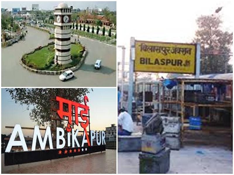 Unlock in Chhattisgarh: रायपुर, बिलासपुर और अंबिकापुर शहर हुए अनलाक