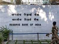 RBI Monetary Policy: कल से मौद्रिक नीति समीक्षा करेगा आरबीआई, जानिए ब्याज दरें घटने की कितनी है उम्मीद