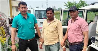पटवारी को पांच हजार रुपये की रिश्वत लेते पकड़ा
