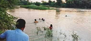 कुरवाई में खंती में डूबने से बालिका की मौत, विदिशा में बचाया
