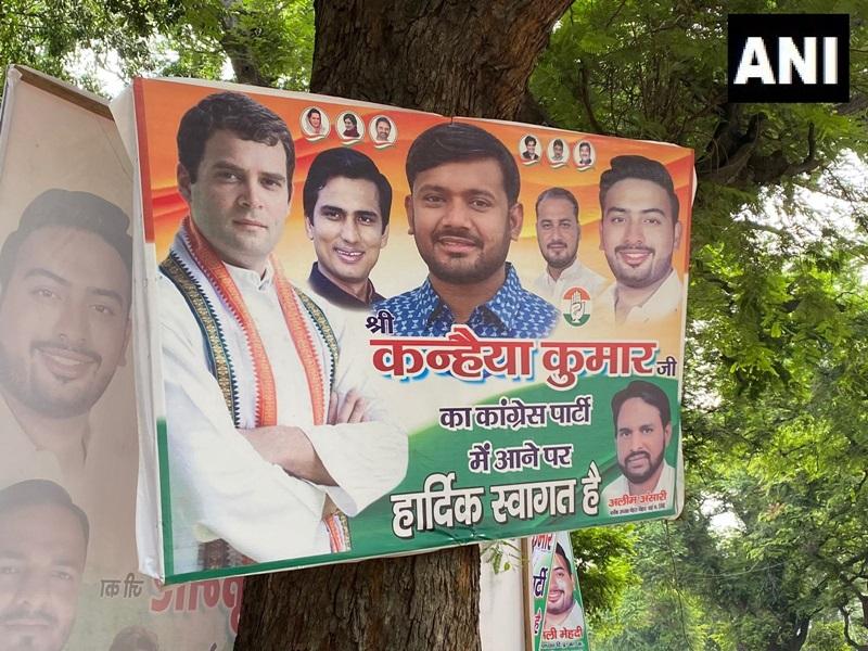Rahul Gandhi की मौजूदगी में कांग्रेस में शामिल होंगे कन्हैया कुमार, जिग्नेश मेवाणी, देखिए पोस्टर्स