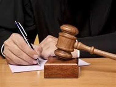 नाबालिग से दुष्कर्म के आरोपित को 20 साल की कैद
