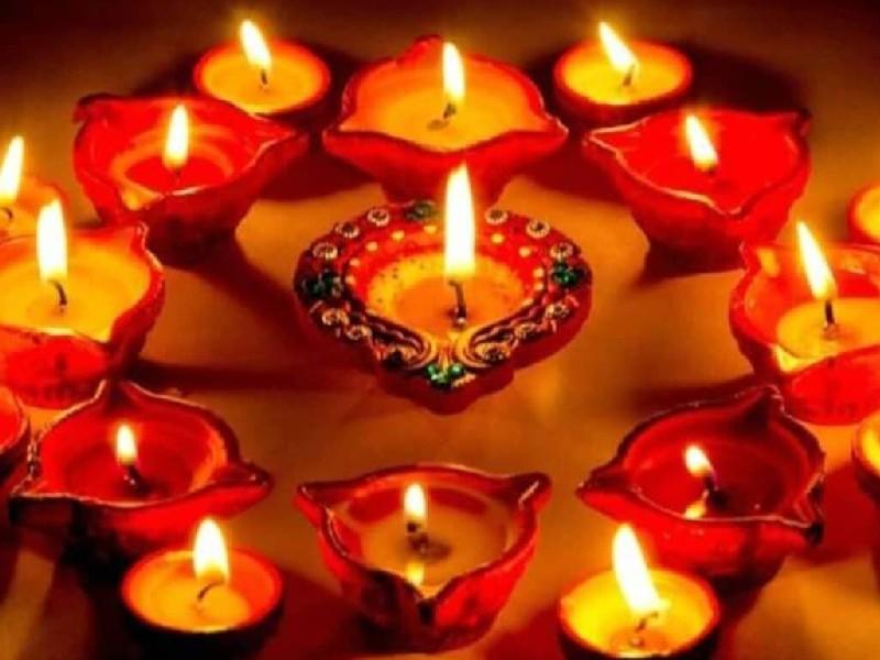 Diwali 2021 Date: दिवाली के दिन एक ही राशि में होंगे चार ग्रह, बन रहा है यह शुभ योग