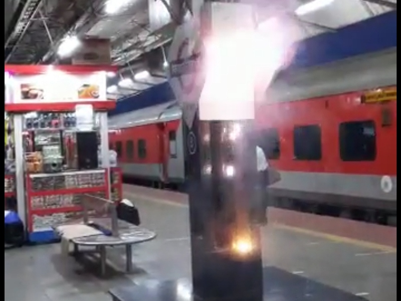 Fired in Bilaspur Zonal Station: जोनल स्टेशन के प्लेटफार्म में आग से यात्रियों में मची अफरातफरी