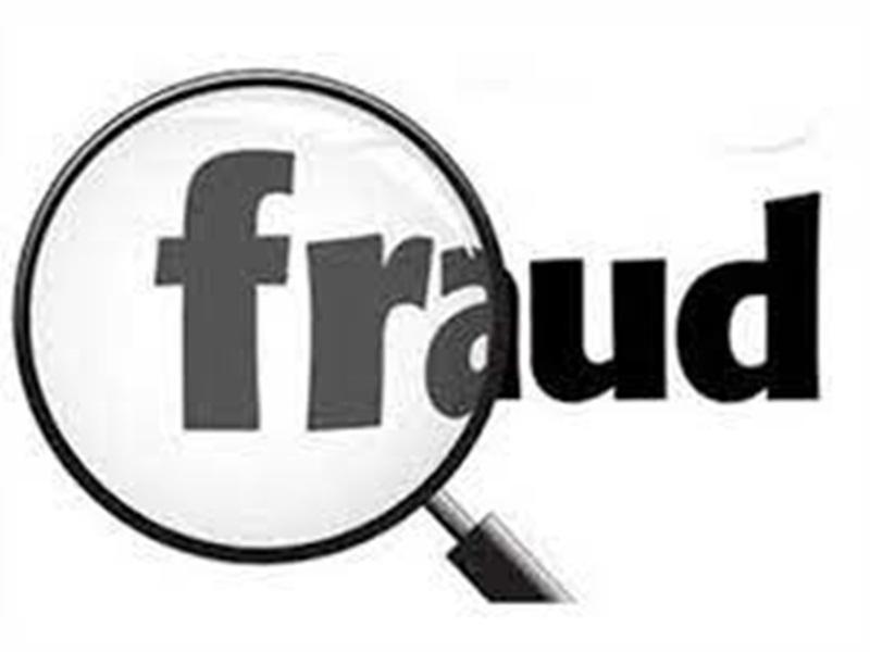 Gwalior Crime News: जमीन का अनुबंध कर 30 लाख रुपये ठगे, धोखाधड़ी अमानत में ख्यानत का मामला दर्ज