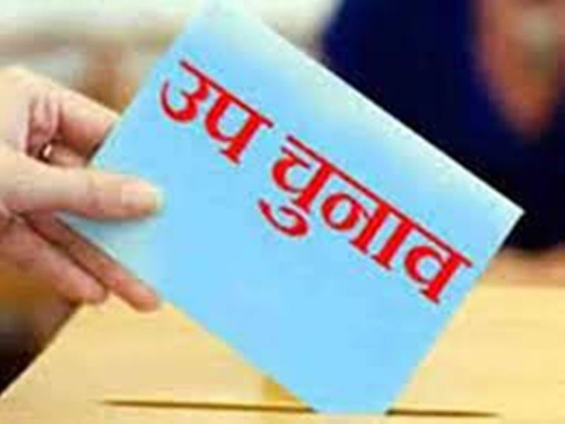 Khandwa By Election: खंडवा में उपचुनाव की घोषणा के साथ बढ़ी राजनीतिक हलचल