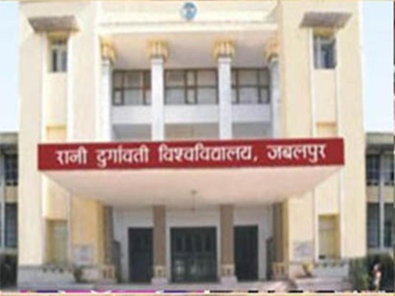 Rani Durgavati University: देश को एकता की डोर में बांधने का कार्य हिंदी से ही संभव