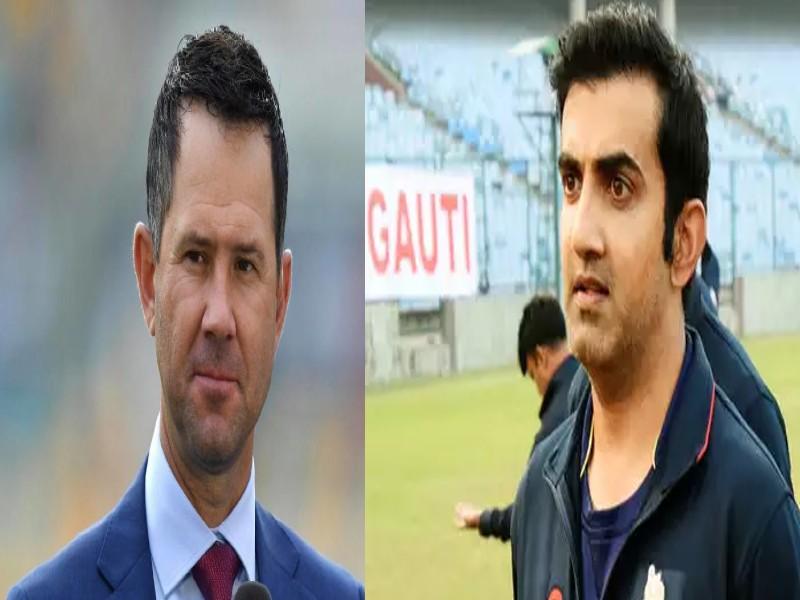 IPL 2021: रिकी पोंटिंग पर भड़के गौतम गंभीर, गुस्से में आकर कह दी ऐसी बात