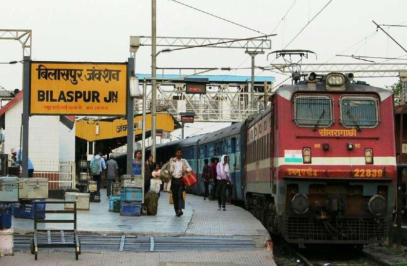 Bilaspur Railway News: स्वच्छता पखवाड़ा: बिलासपुर जोनल स्टेशन में पानी की उपलब्धता से लेकर देखा लीकेज