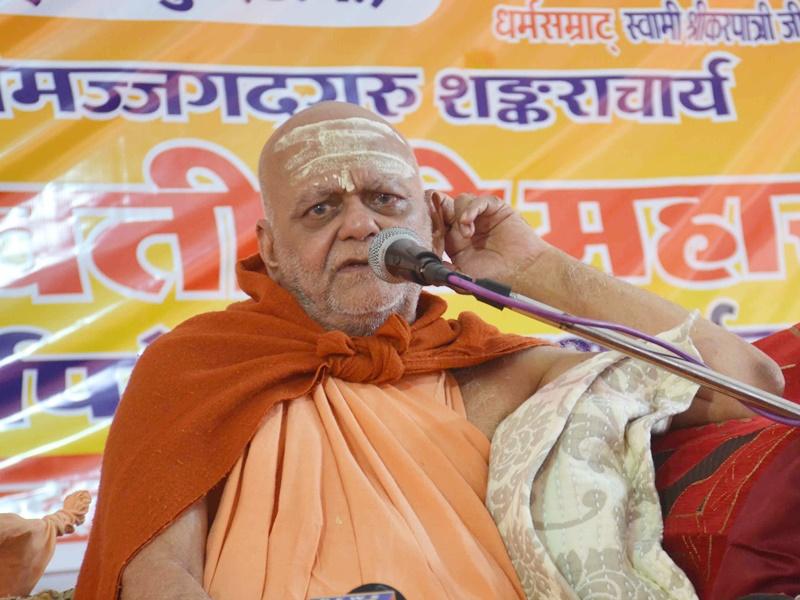 Shankaracharya Nischalanand In Raipur: शंकराचार्य निश्चलानंद सरस्वती रायपुर में बोले- स्वार्थी हैं नेता, नहीं करते देश की परवाह
