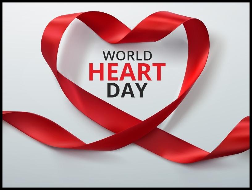 World Heart Day 2021: 29 सितंबर को ही क्यों मनाया जाता है विश्व हृदय दिवस, जानिए इतिहास, महत्व और थीम