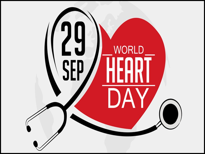 World Heart Day 2021 Do you know that the heart can also be kept healthy by  these easy ways