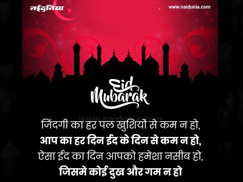 Happy Eid-e-Milad 2020: अपनों को ईद-ए-मिलाद की इन Images, Wishes, SMS, Greetings, WhatsApp और Facebook status से दें मुबारकबाद