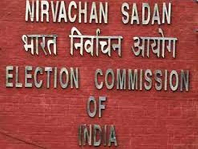 Ashoknagar News: बिना अनुमति सभा की, भाेपाल के पूर्व महापौर पर मामला दर्ज