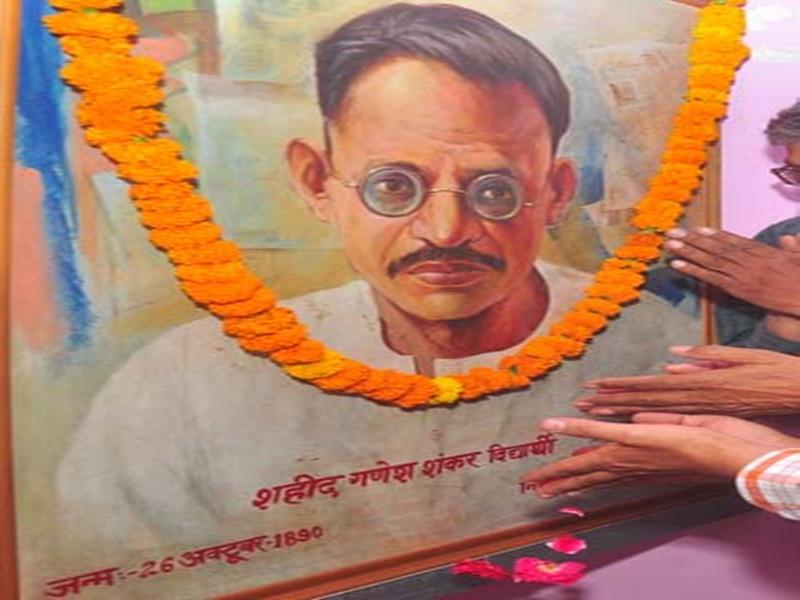 Chhattisgarh: मुख्यमंत्री भूपेश बघेल ने की गणेश शंकर विद्यार्थी को भारत रत्न सम्मान देने की मांग