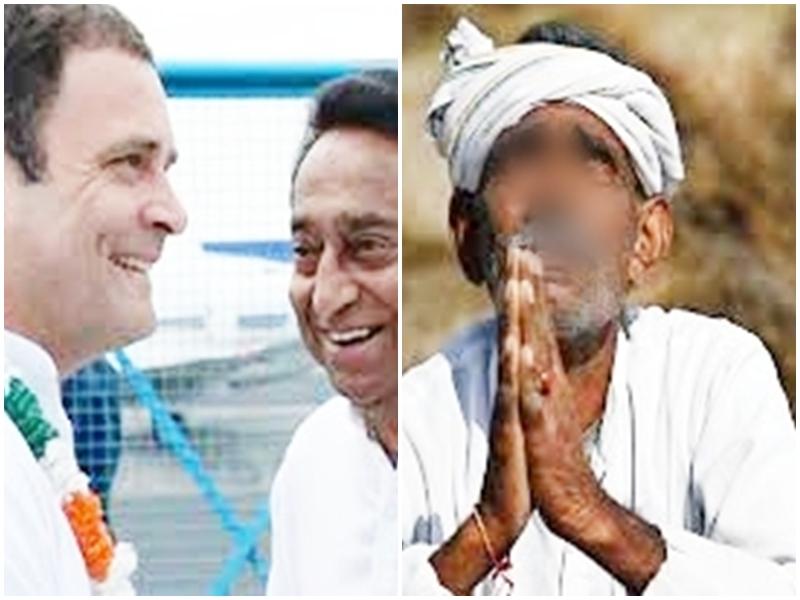 Madhya Pradesh Assembly by-elections: किसान कर्जमाफी का मुद्दा बढ़ा रहा कांग्रेस की मुसीबत