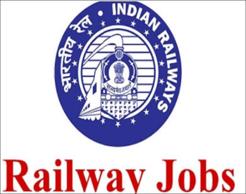 Railway Exam : कर्मचारियों को राहत, रेलवे ने बदले परीक्षा के नियम, अधिकारी बनना होगा आसान, जानिये नई व्यवस्था