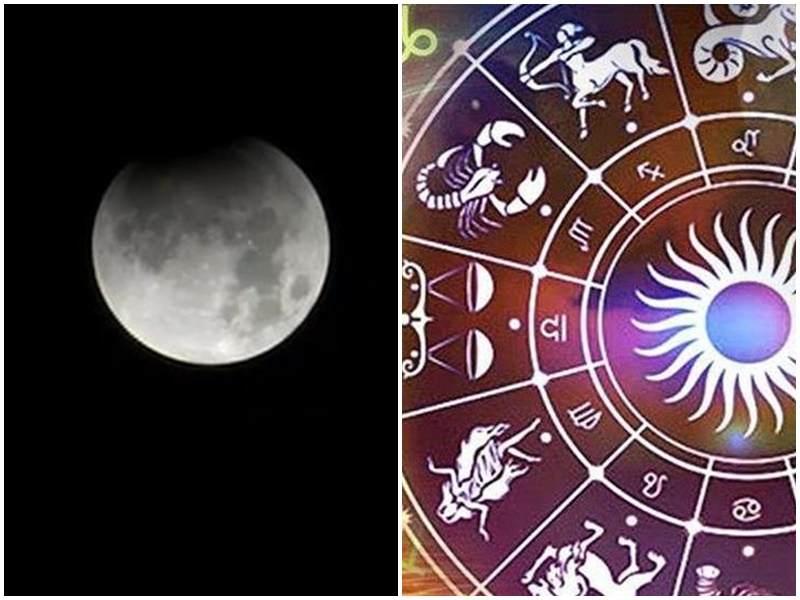 Indore Dev Diwali: कार्तिक पूर्णिमा पर मान्ध चंद्र ग्रहण, इस दिन इन बातों का रखें ध्यान