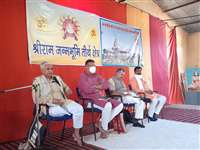 राम मंदिर निर्माण के लिए तीन हजार टोलियां धन संग्रह करेंगी