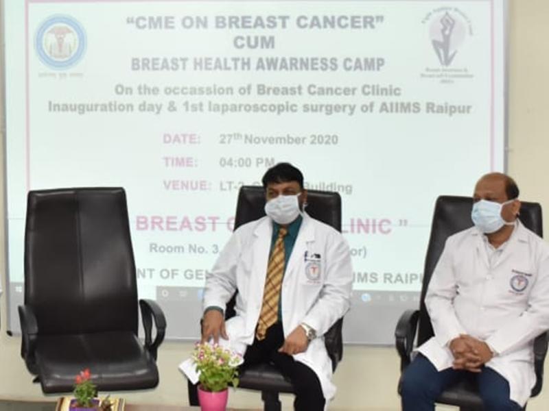 Health News : हर आठ में से एक महिला को ब्रेस्ट कैंसर की समस्या, समय पर जांच और इलाज जरूरी