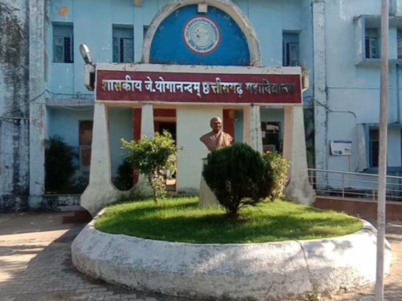 Raipur News : शान से खड़ा छत्तीसगढ़ का पहला महाविद्यालय, देखें VIDEO
