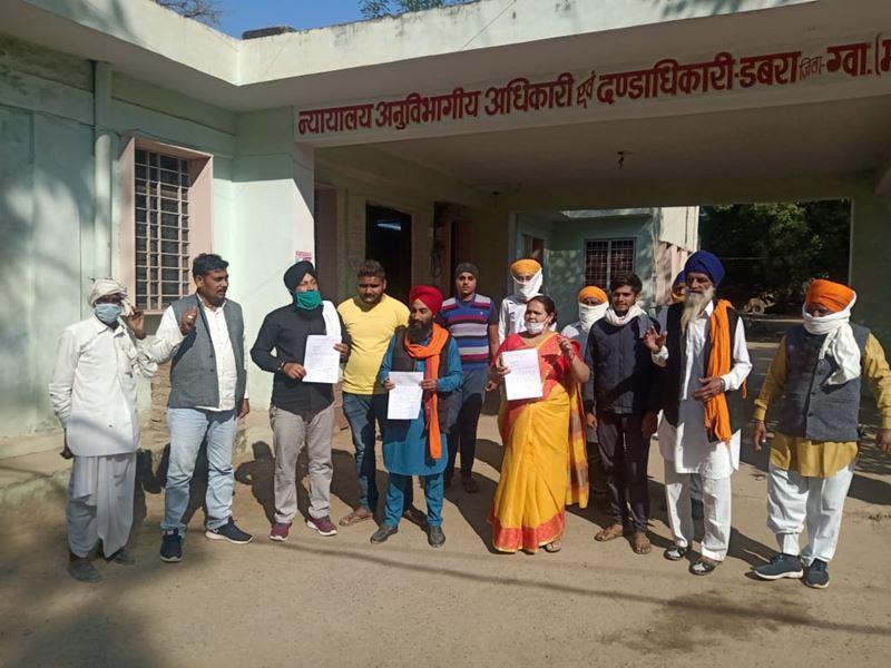 Kisan Andolan: दिल्ली में चल रहे किसान आंदोलन को डबरा से मिला समर्थन