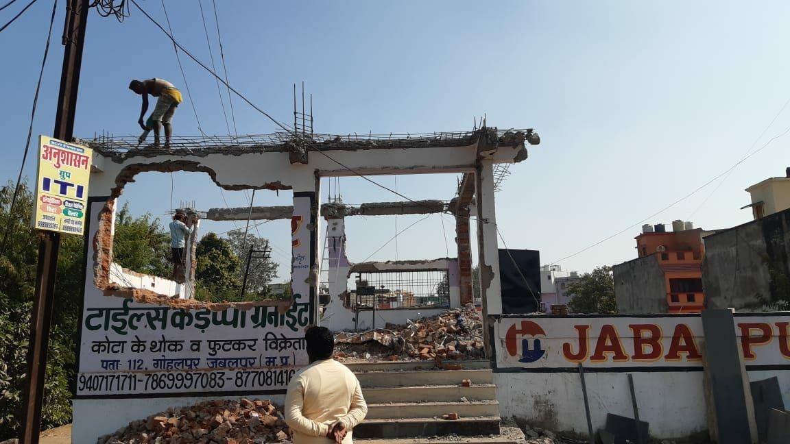 Jabalpur News:  रज्जाक के कब्जे वाली गौरेया घाट में चार करोड़ की भूमि मुक्त, शहर का कब्जा भी तोड़ा
