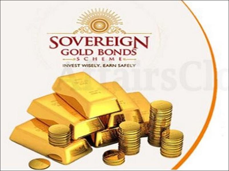 Sovereign Gold Bond: सस्ते दाम पर सोना खरीदने का सुनहरा मौका, आज से शुरू हुई इस सरकारी स्कीम का उठाएं फायदा