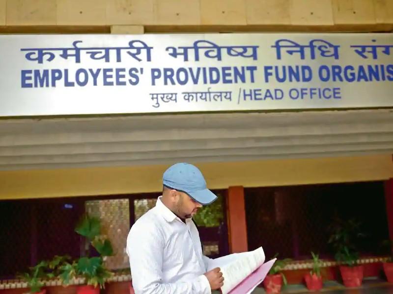 PF Rules : कर्मचारियों को मुश्किल वक्त में मिल सकते हैं बीमे के अतिरिक्त 7 लाख रुपये, जानिए कैसे लें लाभ