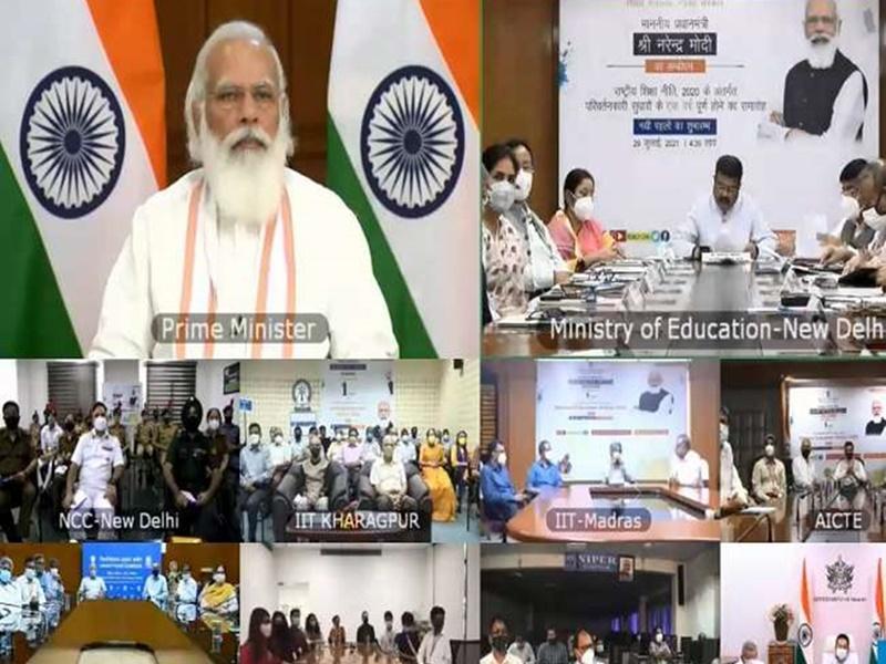 PM Modi Speech NEP : नई राष्ट्रीय शिक्षा नीति राष्ट्र निर्माण के महायज्ञ में बड़े factors में से एक, पढ़ें पीएम मोदी के संबोधन की खास बातें