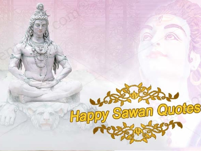Happy Sawan 2021: इन Quotes, Wishes, मैसेज और फोटो से दें सावन की शुभकामनाएं