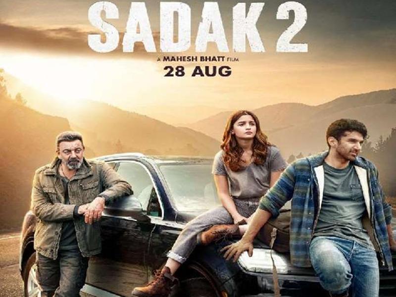 Sadak 2 Movie Review: Alia Bhatt की सड़क-2 बनी सबसे खराब रेटिंग वाली फिल्म, दर्शक बोले- डाटा की बर्बादी