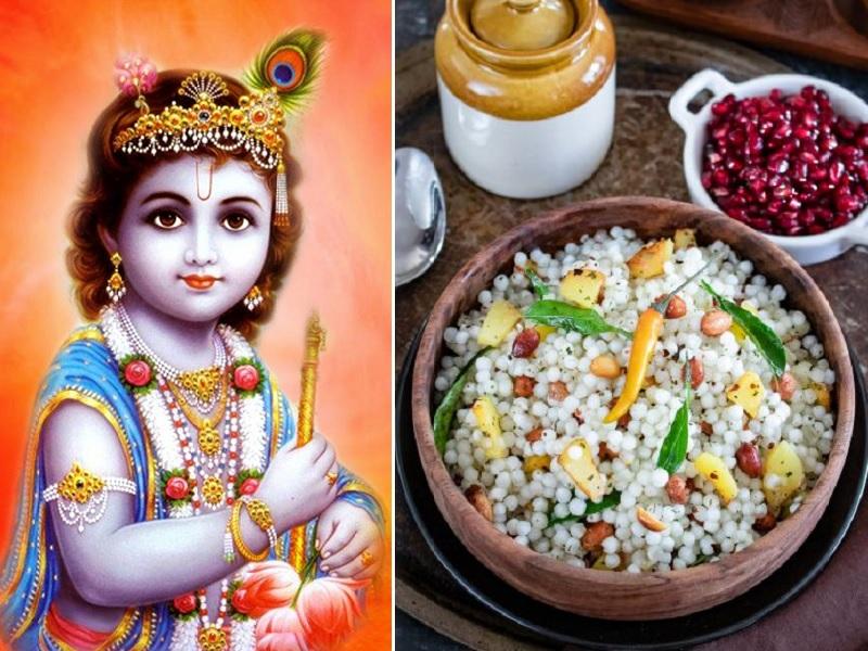 Janmashtami Vrat 2021 Tips: व्रत के दौरान बनी रहेगी इम्युनिटी, जानें क्या खाएं और क्या न खाएं