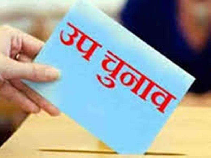 Madhya Pradesh Assembly by-elections: उपचुनाव की राजनीति का केंद्र बना ग्वालियर अंचल, सर्वाधिक अति संवेदनशील मतदान केंद्र पूर्व में