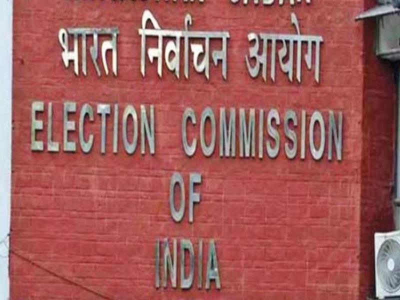 By-poll Date : 56 विधानसभा सीटों पर होंगे उपचुनाव, 3 व 7 नवंबर को मतदान, 10 नवंबर काउंटिंग