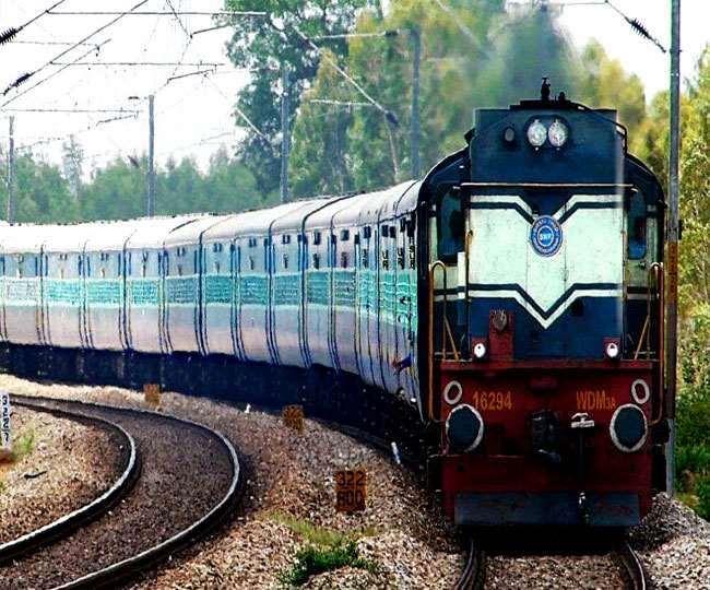 Railway News: अमरावती तक नहीं नागपुर तक चलेगी अमरावती एक्सप्रेस
