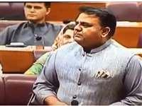 आखिर पाकिस्तान ने मानी पुलवामा हमला कराने की बात, मंत्री फवाद ने कहा यह सरकार की कामयाबी
