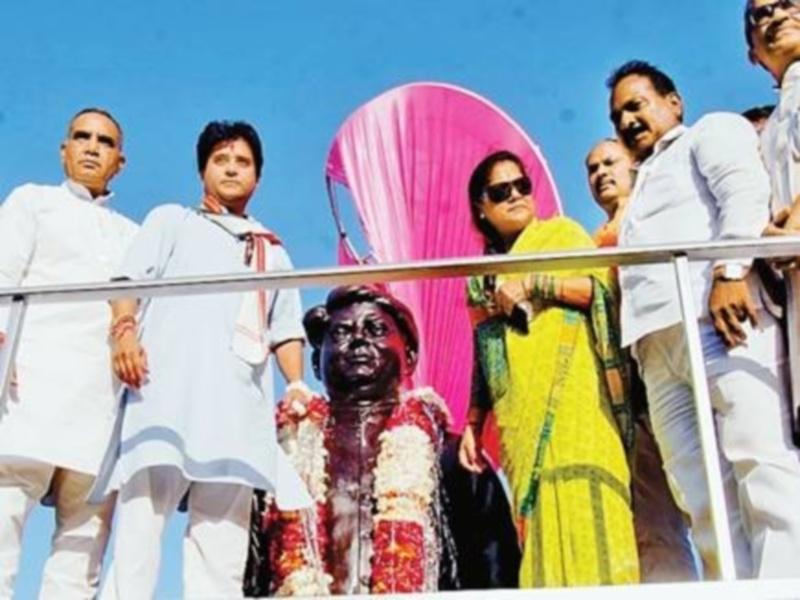 Shivpuri News: बुआ-भतीजे को एक मंच पर देखने की ख्वाहिश रही अधूरी
