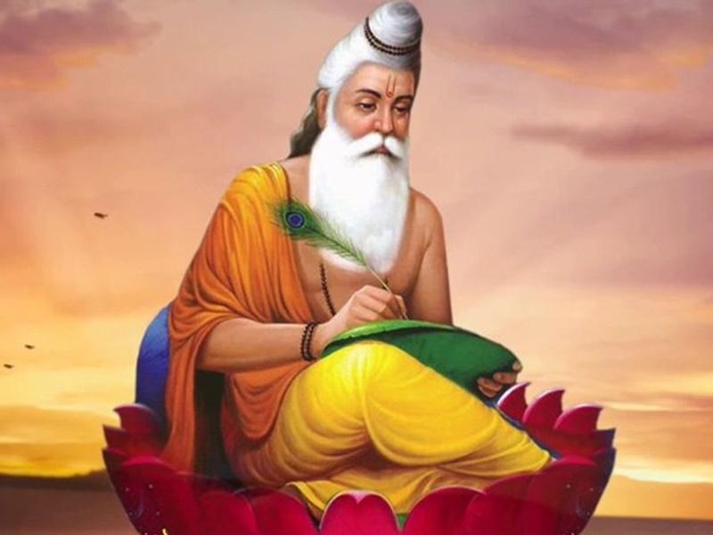 Valmiki Jayanti 2020 : मरा-मरा जपकर लिख डाली रामायण, ऐसे पड़ा आदिकवि का नाम वाल्मीकि